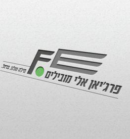 אלי פרג'יאן מובילים
