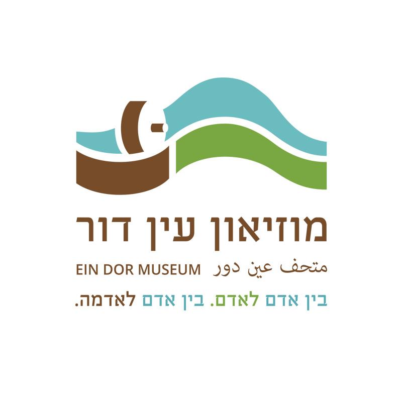 eindor-museum