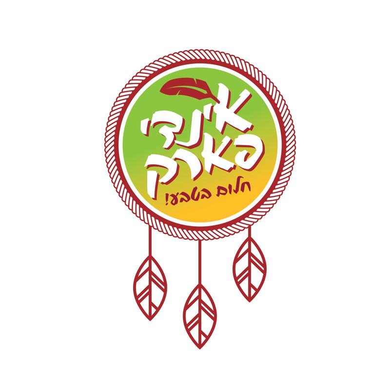 indi_park